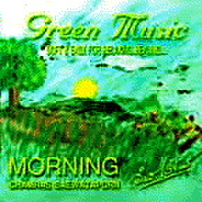 Vol1 Morning CD0016
