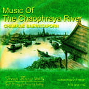 Vol.5 Music of the Chaophraya river