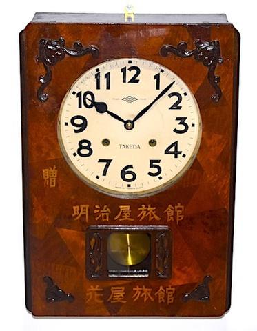 武田時計製造所 大型柱時計 昭和20年代後半頃【W251】
