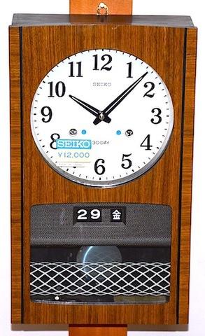 SEIKO 30DAY柱時計 日付・曜日表示 デッドストック品 昭和40年代【W117】