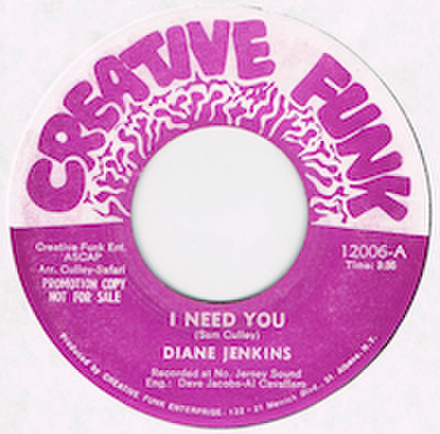 DIANE JENKINS / I NEED YOU