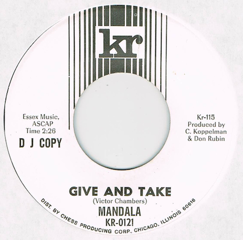 MANDALA / GIVE AND TAKE