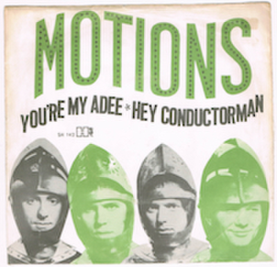 MOTIONS / YOU'RE MY ADEE