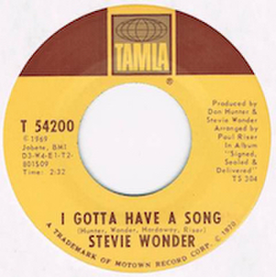 STEVIE WONDER / I GOTTA HAVE A SONG