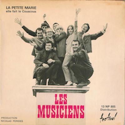 LES MUSICIENS / LA PETITE MARIE
