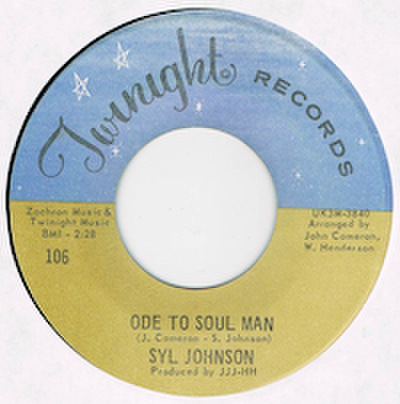 SYL JOHNSON / ODE TO SOUL MAN