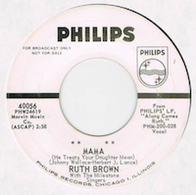 RUTH BROWN / MAMA