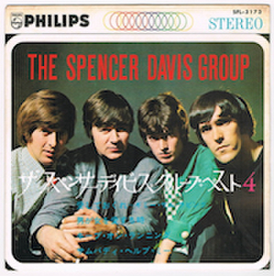 SPENCER DAVIS GROUP / BEST 4