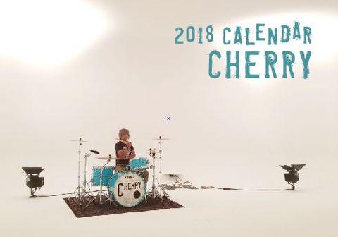 カレンダー2018