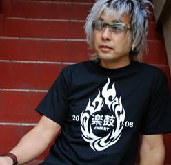 Tシャツ2008「炎」ブラック