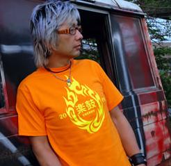 Tシャツ2008「炎」オレンジ