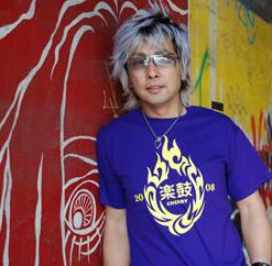 Tシャツ2008「炎」パープル