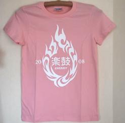Tシャツ2008「炎」ピンク