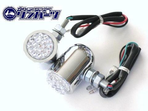 LEDメッキウインカー
