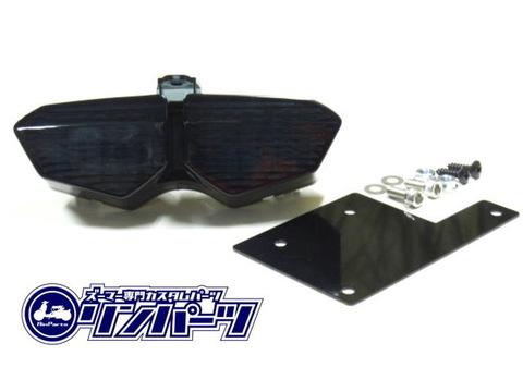 LEDウインカー テールライト 一体型 Ver3 スモーク