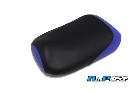 ズーマー用シートカバー ブラック/ブルー
