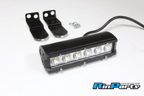 ズーマー用 LED 30W ヘッドライトKIT ロングステーVer