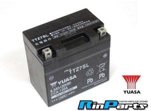 台湾 ユアサバッテリー TTZ-7S