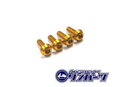 フロントBOXサイドボルトSET Ver2 ゴールド