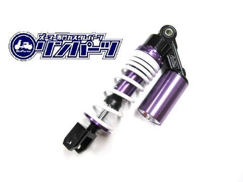 ブラックシリーズ 別タンク式 リヤ ショック パープル/ブラック