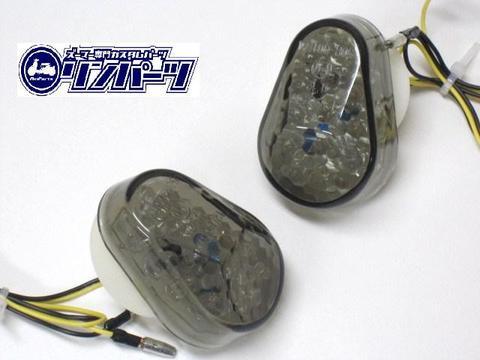 ズーマー用 LED フロント  ウインカーVer1 スモーク