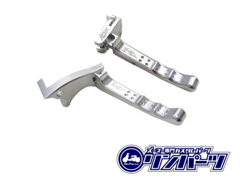 DIO ZXマスターシリンダー用ブレーキレバー(DISKブレーキ用)