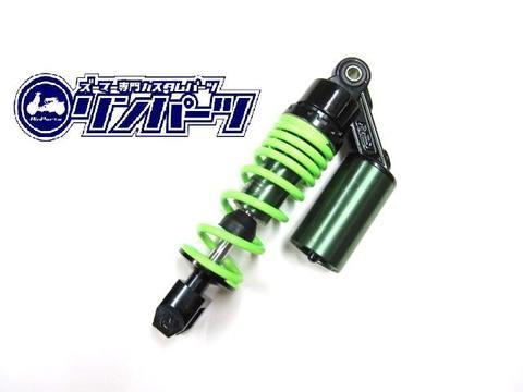 ブラックシリーズ 別タンク式 リヤ ショック グリーン/ブラック