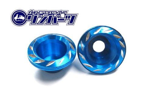 アクスルスラーダーTYPE B ブルー