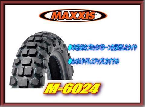 MAXXIS M-6024 120/90-10