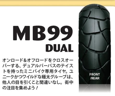 IRC MB99 DUAL 130/90-10 61J TL