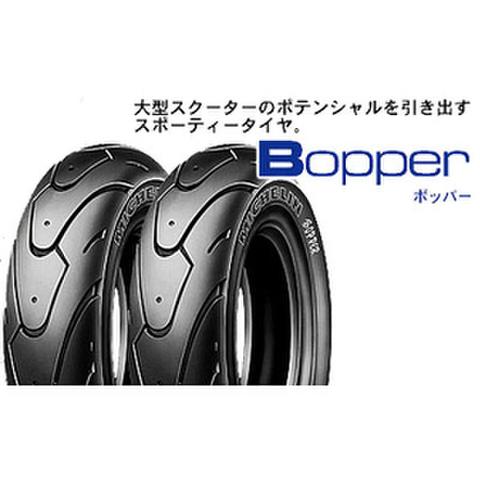 MICHELIN Bopper 130/90-10 61L TL/TT
