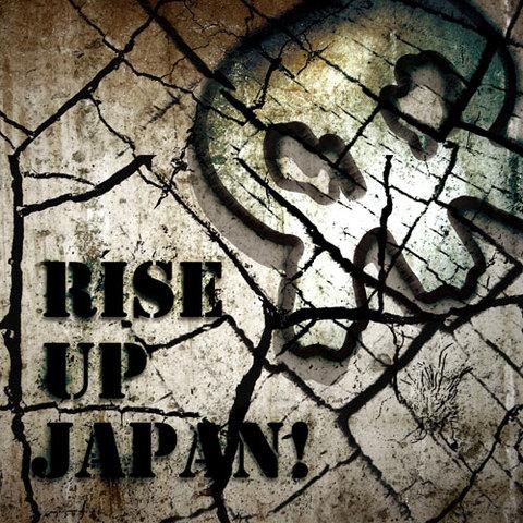 VA「RISE UP JAPAN!」