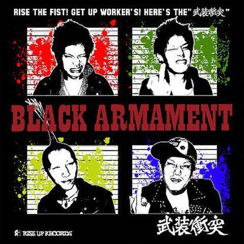 武装衝突3rdシングル「BLACK ARMAMENT」