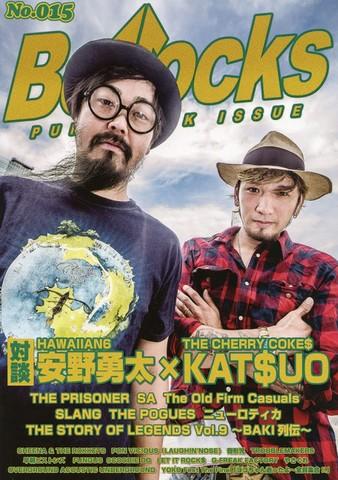 Bollocks No.015【本/雑誌】