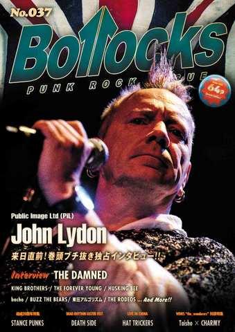 Bollocks No.037【本/雑誌】
