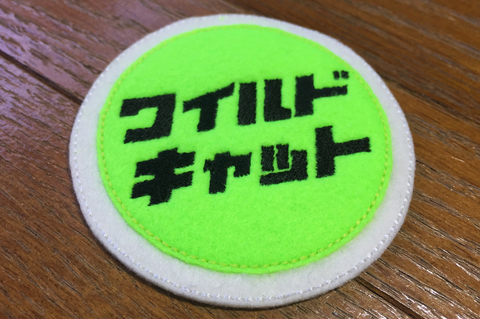 ORIGINAL HANDMADE PATCH(KATAKANA)【WILDCAT】