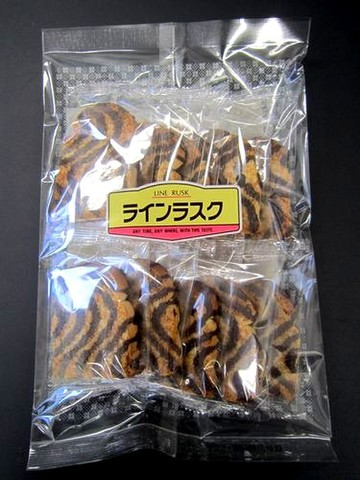 植竹製菓/ラインラスク(1袋10枚入)