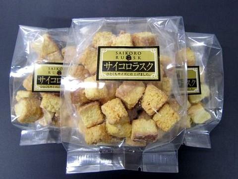 植竹製菓/とうきびサイコロラスク(1袋100g入)