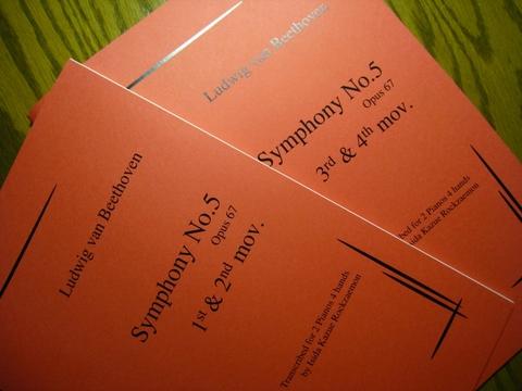 Ludwig van Beethoven, Symphony No.5 運命 - 3・4楽章