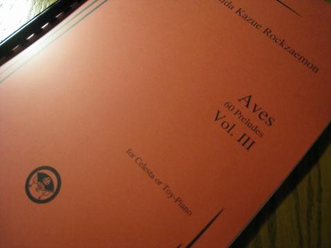 Isida Kazue Rockzaemon, Aves, Vol.III