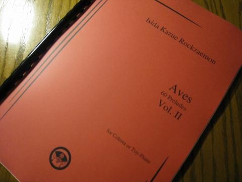 Isida Kazue Rockzaemon, Aves, Vol.II