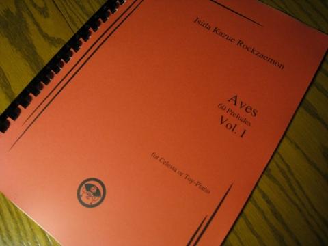 Isida Kazue Rockzaemon, Aves, Vol.I