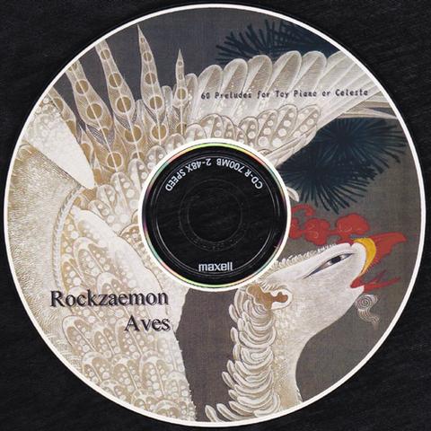 Isida Kazue Rockzaemon, Aves