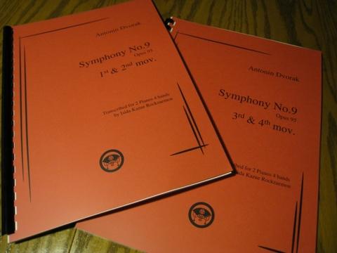 Antonin Dvorak, Symphony No.9 新世界 2分冊セット