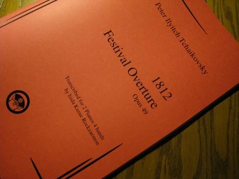 Peter Ilyitch Tchaikovsky, 1812 Festival Overture