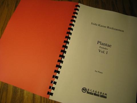 Isida Kazue Rockzaemon, Plantae, Vol.I