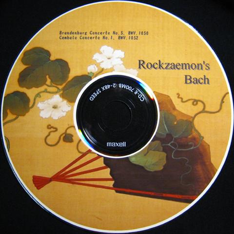 Rockzaemon's Bach
