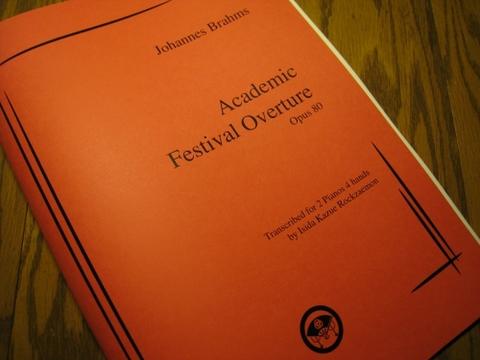 Johannes Brahms, Academic Festival Overture