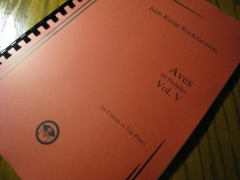 Isida Kazue Rockzaemon, Aves , Vol.V