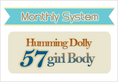 【マンスリー】Humming Dolly 57Girl Body
